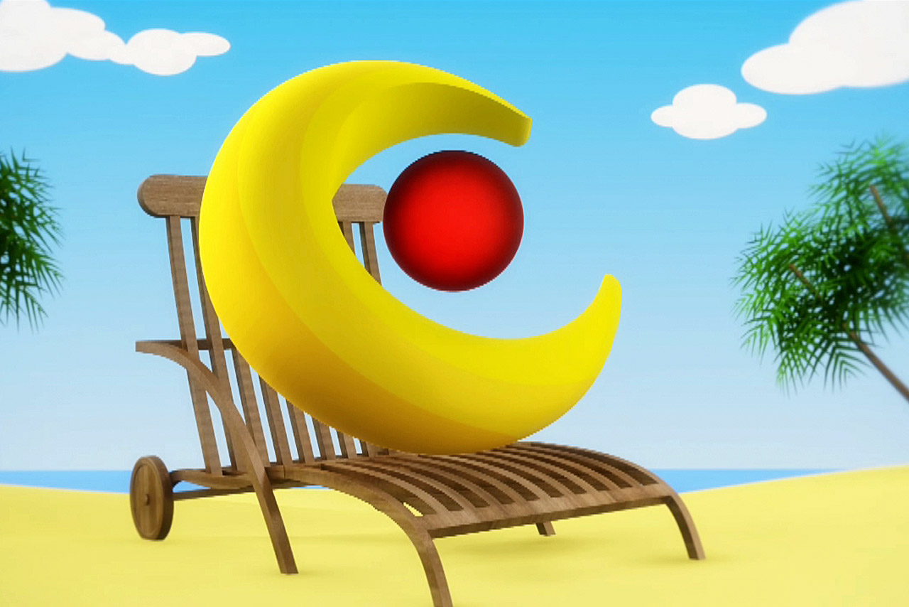 PD-item-verano